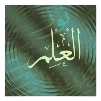 """Graduation invitation with Arabic Calligraphy 5.25"""" Square Invitation Card"""