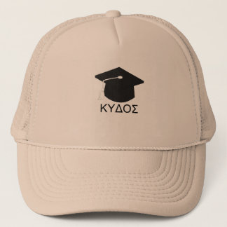 Graduation kudos-B.A. Trucker Hat