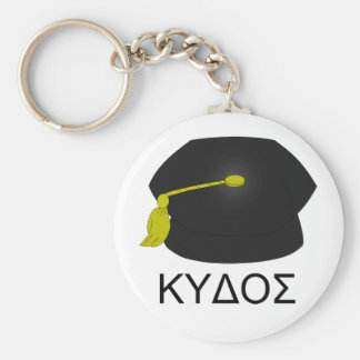 Graduation kudos-Ph.D. Keychain