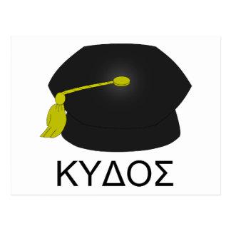 Graduation kudos-Ph.D. Postcard