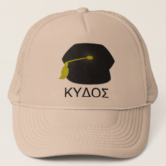Graduation kudos-Ph.D. Trucker Hat