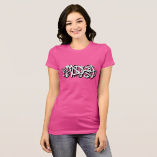 Graffiti Adora T-Shirt