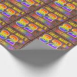 [ Thumbnail: Graffiti Rainbow Look 82nd Birthday! & Custom Name Wrapping Paper ]