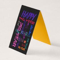 Graffiti style Repeating Pig Year 2019 Folded Card