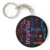 Graffiti style Repeating Pig Year 2019 R Keychain