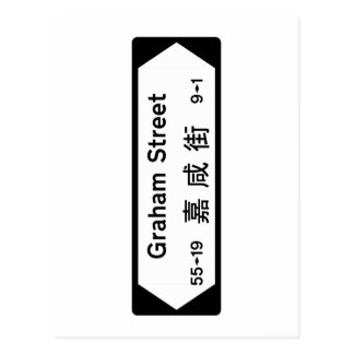Graham St., Hong Kong Street Sign Postcard