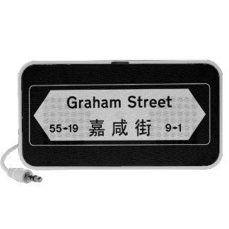 Graham St., Hong Kong Street Sign Travel Speaker