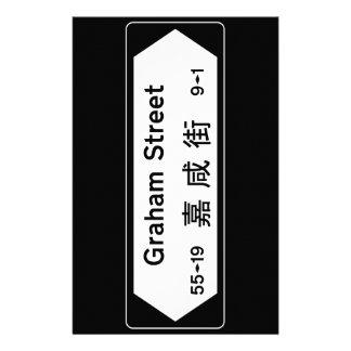 Graham St., Hong Kong Street Sign Stationery
