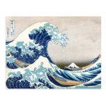 Gran 葛飾北斎の神奈川沖浪裏 de Hokusai de la onda Tarjeta Postal