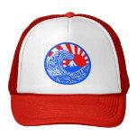 Gran gorra de la onda y del sol naciente