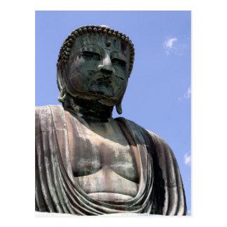gran kamakura Buda Tarjeta Postal