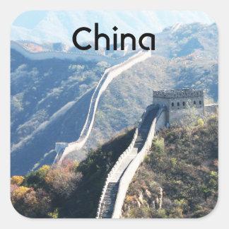 Gran Muralla de China Calcomanía Cuadradas Personalizadas