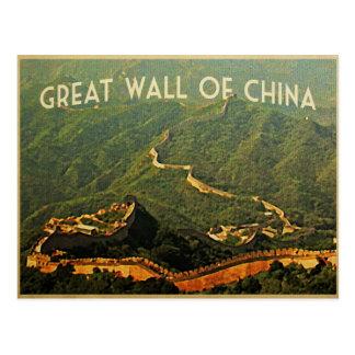 Gran Muralla de China Tarjeta Postal