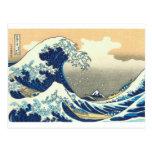 Gran onda de Hokusai Postal