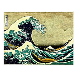Gran onda de Kanagawa Tarjetas Postales