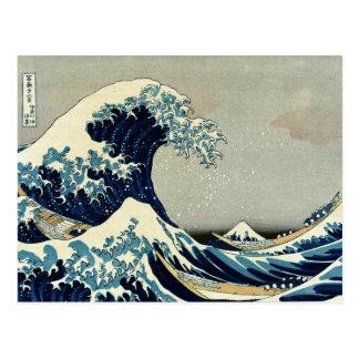 Gran onda de Katsushika Hokusai de Kanagawa Postales