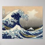 Gran onda de la bella arte de Kanagawa Oriental Impresiones