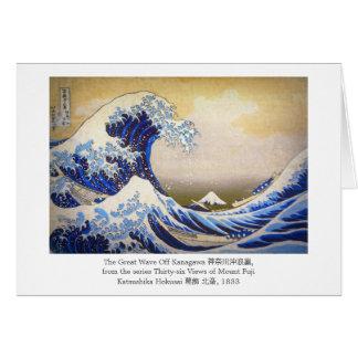 Gran onda viva por Hokusai Tarjeta De Felicitación