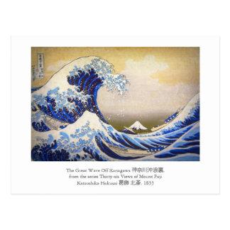 Gran onda viva por Hokusai Tarjetas Postales