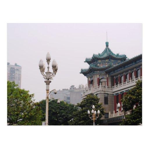 Gran pasillo de Chongqing Tarjetas Postales