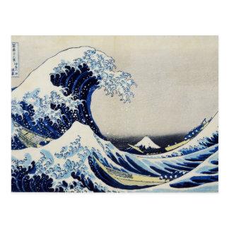 Gran pintura de la impresión de la onda de Hokusai Tarjeta Postal
