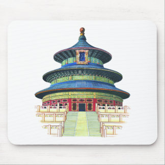GRAND AND SPLENDID MOUSE PAD