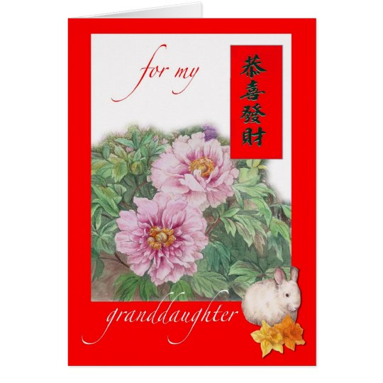 GRAND DAUGHTER CHINESE NEW YEAR CARD