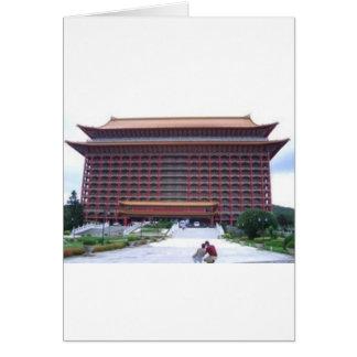 Grand Hotel, Taipei Card