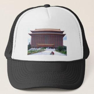 Grand Hotel, Taipei Trucker Hat