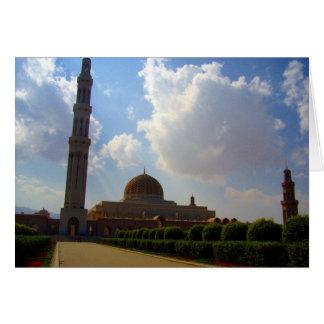 grand mosque clouds card