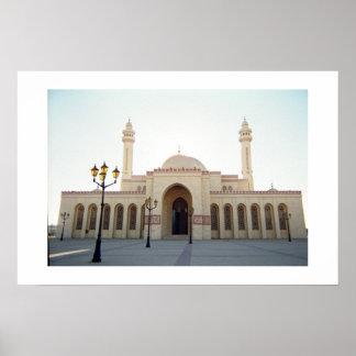 Grand Mosque Entrance, Manama, Bahrain Posters
