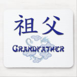 Grandfather (Chinese) Mouse Pad