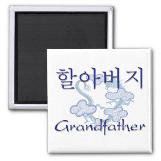 Grandfather Korean Magnet