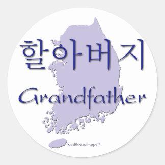 Grandfather (Korean) map Classic Round Sticker