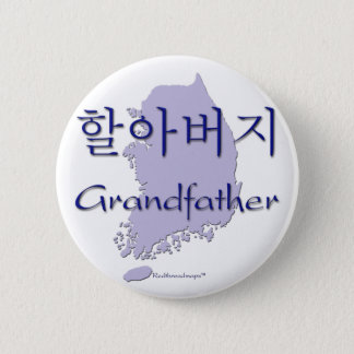 Grandfather (Korean) map Pinback Button