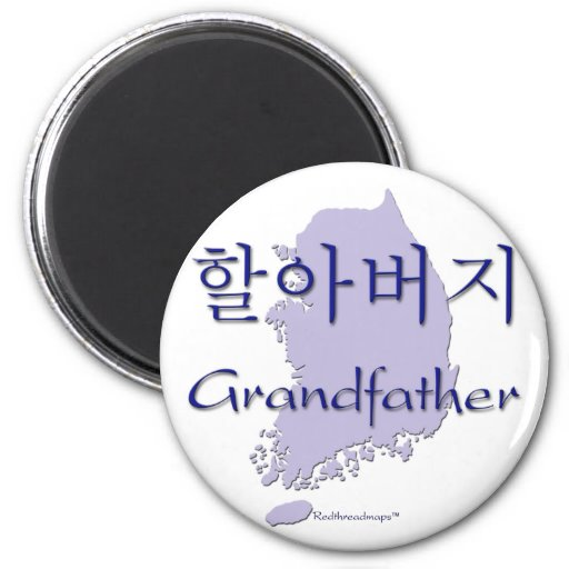 Grandfather (Korean) map Refrigerator Magnets