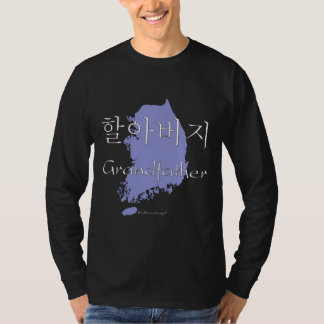 Grandfather (Korean) map T-Shirt