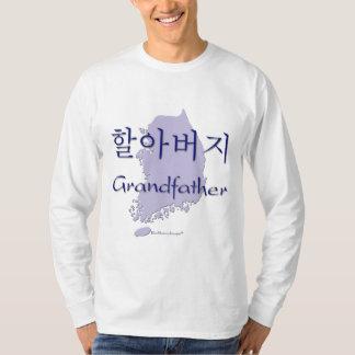 Grandfather (Korean) map T-Shirt