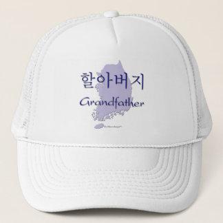 Grandfather (Korean) map Trucker Hat