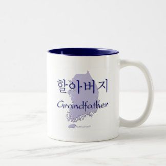 Grandfather (Korean) map Two-Tone Coffee Mug