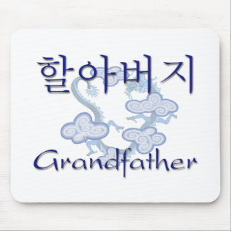 Grandfather Korean Mouse Pad
