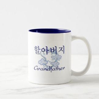 Grandfather Korean Two-Tone Coffee Mug