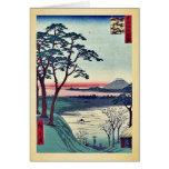 Grandfather's teahouse, Meguro by Andō, Hiroshige Card