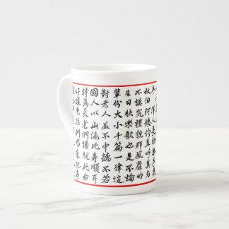 Grandma Happy Birthday Song Sheet Mug