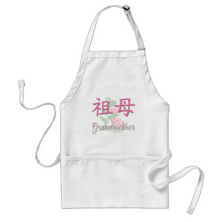 Grandmother (Chinese) Adult Apron