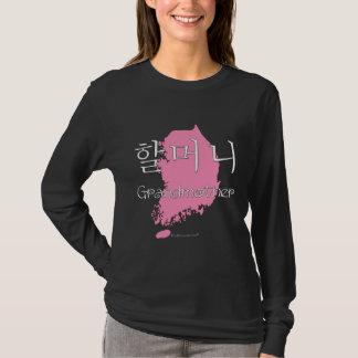 Grandmother (Korean) map T-Shirt