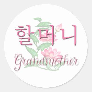 Grandmother Korean Round Stickers