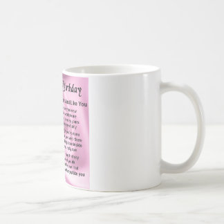 Grandmother Poem  -  65th Birthday Coffee Mug