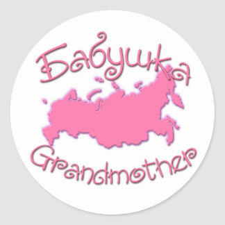 Grandmother Russian Map Round Stickers