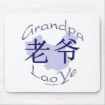 Grandpa (Maternal) Lao Ye Mousepad